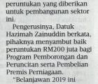 20181105-HM